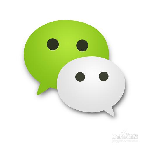 微信分享朋友圈提示功能