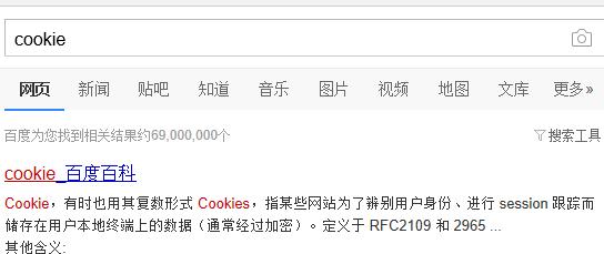 js设置cookie