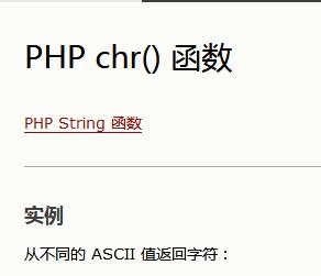 PHP通过Socket发送十六进制数据